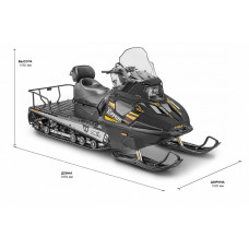 Stels Ермак 600L CVTech с 2-мя лыжами